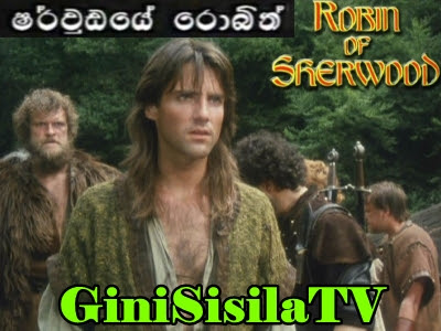 Sinhala Sub - Robin of Sherwood (26)