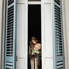 Wedding photographer Aleksey Kitov (AKitov). Photo of 19.09.2018