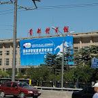 VC 1 Peking, okt09