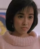 Emily Chu  Actor