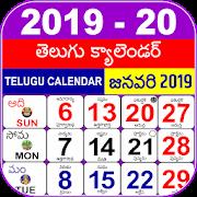 Telugu Calendar 2019 Telugu Calendar 2020