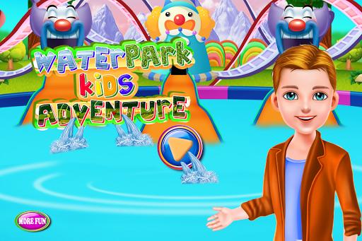 ウォーターパークの冒険子供のゲーム