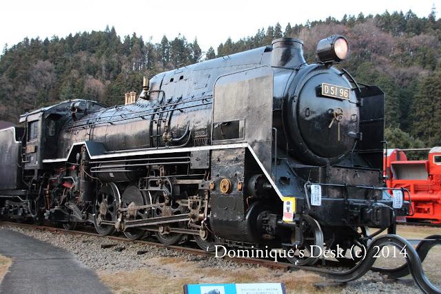 A similar black steam engine