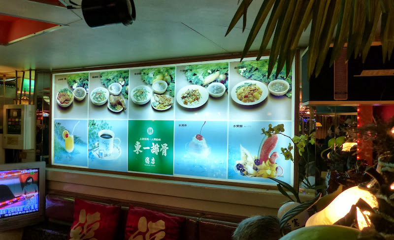 Taipei Zhong Shan Hall et Ximending - P1020662.JPG