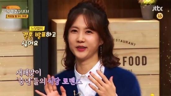 박수홍 박소현