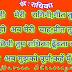 राधिका छंद : Radhika Chhand