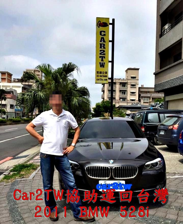 -Car2TW,已經從世界各地20幾個國家運回台灣上千台各式車輛,是一家值得信賴推薦及評價優良的進口車貿易商。