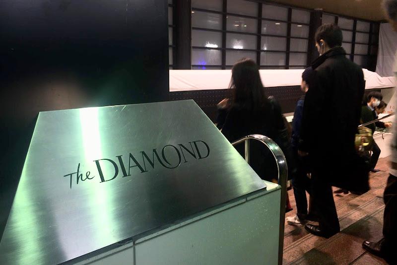 151130 改称前最終日のザ・ダイヤモンド入口