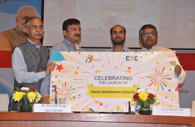 क्या CSC E-Governance Services वास्तव में एक सरकारी कंपनी है?
