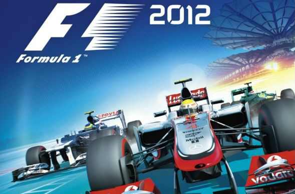 F1 2012 video game will Launch September.jpg