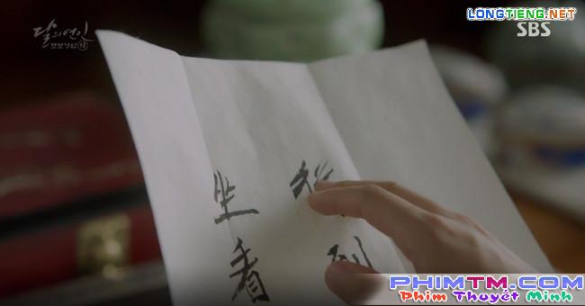 Moon Lovers: Tứ hoàng tử Lee Jun Ki bị ép cưới… cháu gái 12 tuổi - Ảnh 2.