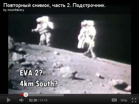 Double shot, EVA 2
