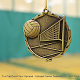 The First ISAUA Sport Olympiad - Volleyball Games September 20, 2014