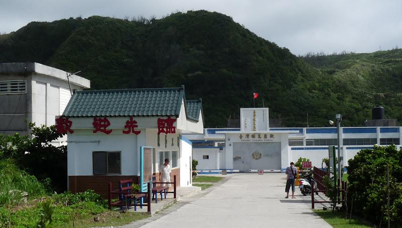 """La prison la plus dure de Taïwan est"""" accessible"""""""
