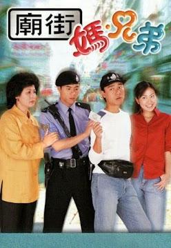 Chuyện Đường Phố (SCTV9)