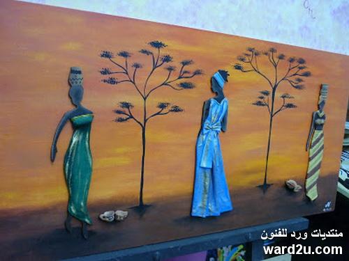تابلوهات افريقية مجسمة بخامات متعددة