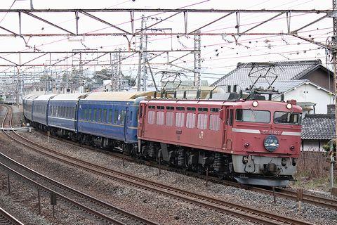 JR寝台特急「日本海」 4002レ