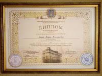 Марія ЛАПІЙ отримала Премію Львівської обласної державної адміністрації та обласної ради для талановитих молодих вчених