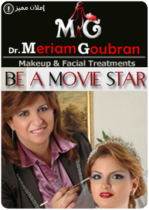 Dr. Meriam Goubran - Makeup & Facial Treatments