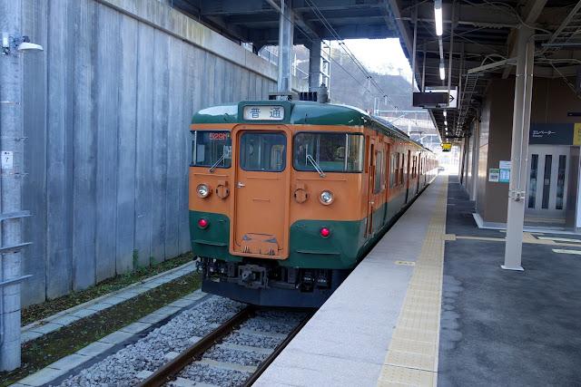 新 川原湯温泉駅