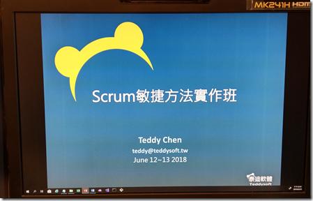 螢幕截圖 2018-06-22 13.54.52