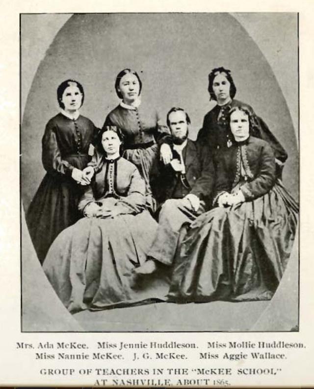 McKees School