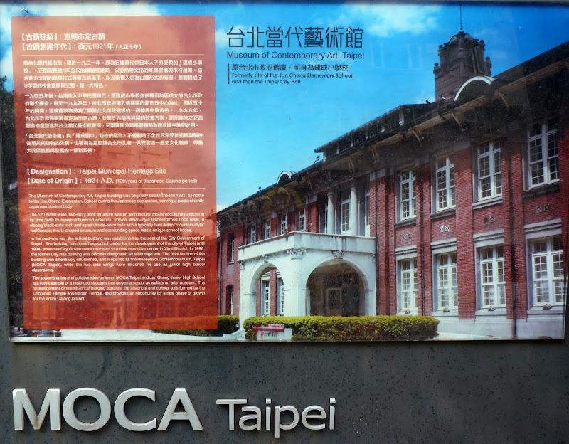 Baishawan, San jih, Yangmingshan, MOCA - P1230166.JPG