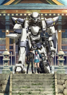 Full Metal Panic! Invisible Victory - Full Metal Panic! Invisible Victory (2018)