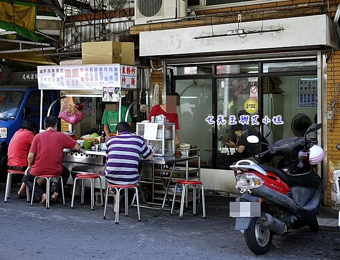 1 和豐街劍潭油飯小吃店