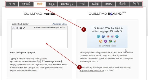 quillpad hindi typing editor