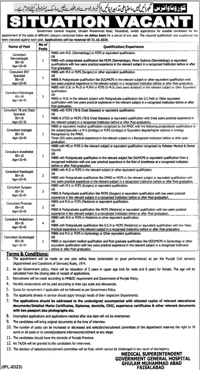 Government General Hospital Jobs September 2020