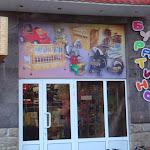 Գյումրի 2013 - Մաս 1 - DSC05583.jpg