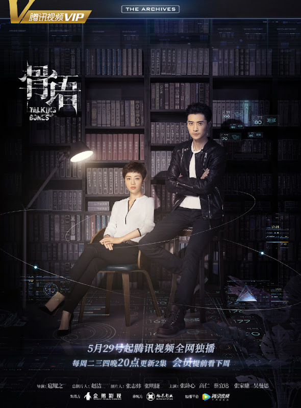 Talking Bones China Web Drama
