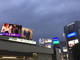 渋谷から代々木まで散歩