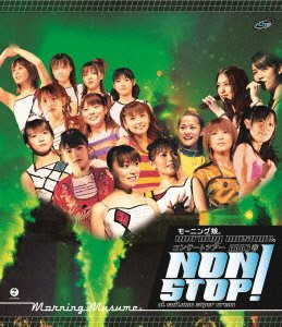 [TV-SHOW] モーニング娘。コンサートツアー2003春 ~NON STOP!~ (2005.10.26/DVDISO/7.66GB)