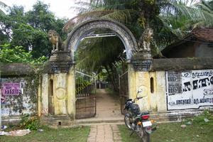 Thiruvilanagar (Thuraikattum Vallalar) Temple South Entrance