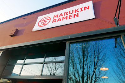 Marukin Ramen's location at 609 SE Ankeny includes roll up garage door and lots of windows to let in the light.