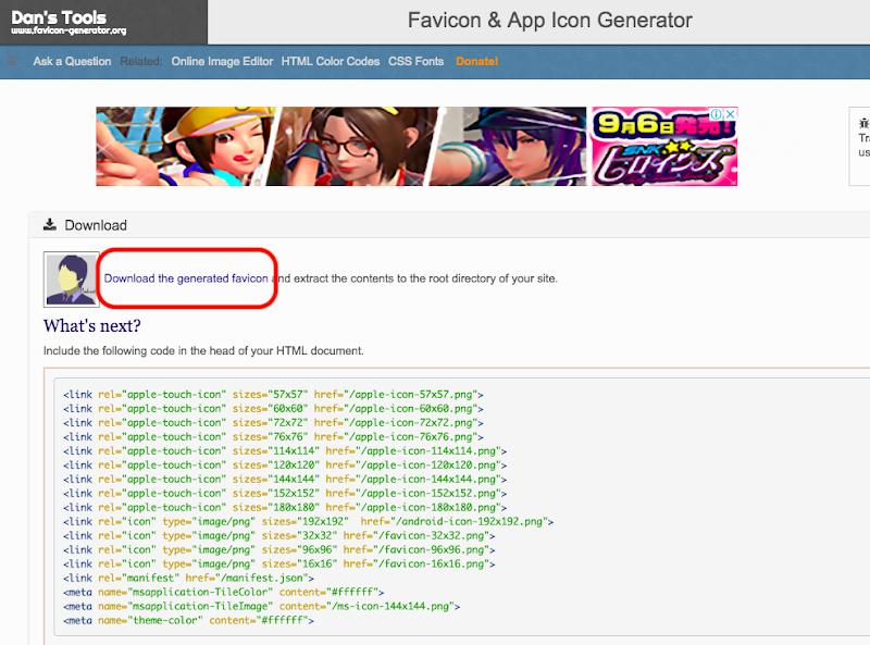 favicon_generator2.png