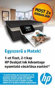 Hewlett Packard reklám plakát tervezés.