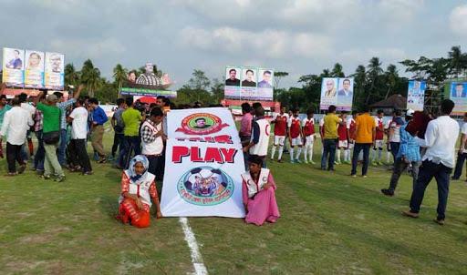 শহীদ শেখ আবু নাসের ফুটবল টুর্নামেন্ট  পাবনা জেলা পুলিশ একাদশ ৩-০ গোলে জয়ী