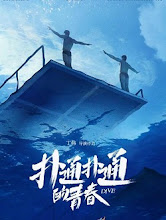 Plop Youth / Dive China Drama