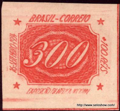 BR-1934-03-B