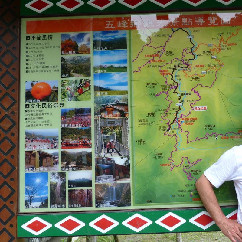 TAIWAN .la maison de lécrivain san mao - P1020446.JPG
