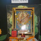 Basant Panchami 2012-13