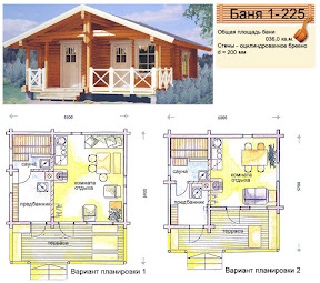Проект бани 1 - 225