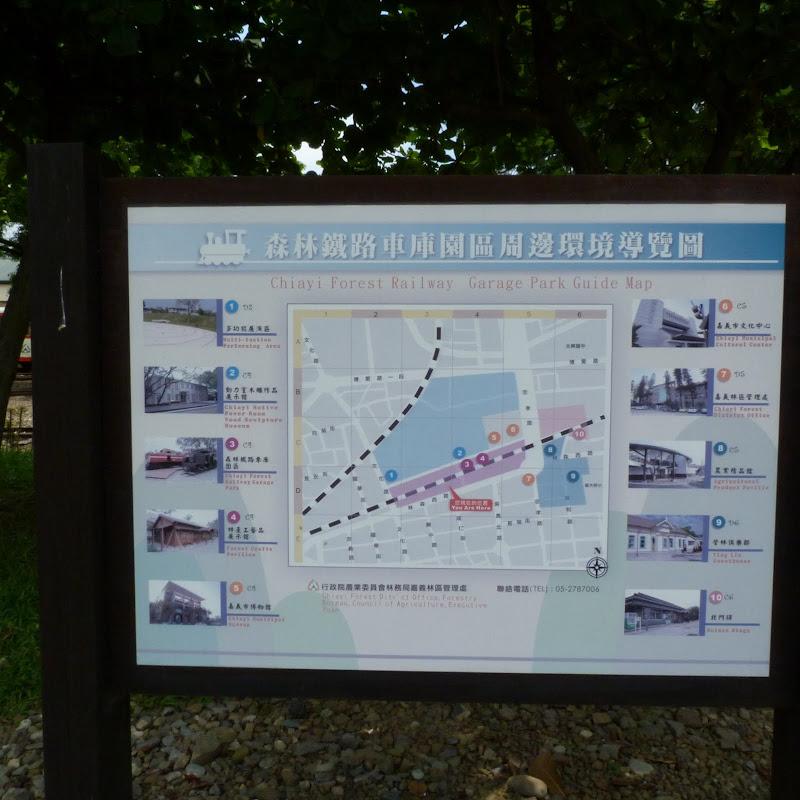 De Shanmei a Rueili via Chiayi en scooter, J 17 - P1190352.JPG