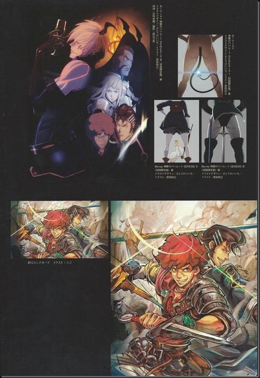 Shingeki no Bahamut Genesis Artworks_814079-0008
