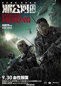 Operation Mekong (2016) ()