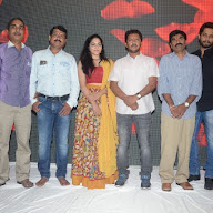 Yentha Pani Chesave Sireesha Movie Loga Launch
