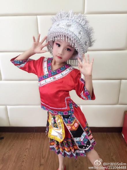 Ye Shuling China Actor
